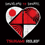 TsunamiRelief