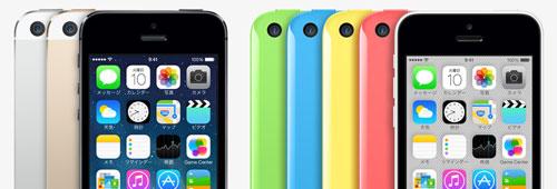 iPhone 5s / 5c