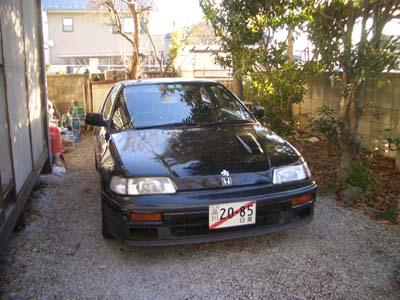 20050203-1