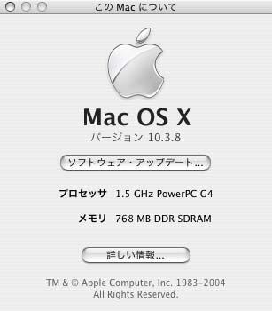 20050317