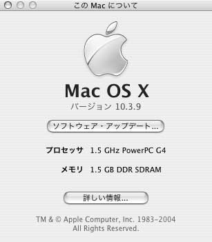 20051117