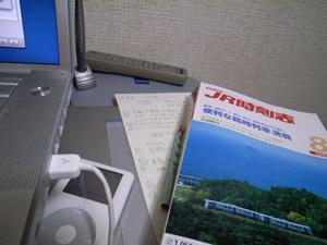 20060730