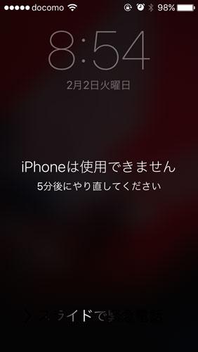 IMG_4643