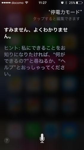 img_6968